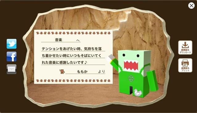 m2013_12_22_a_0011