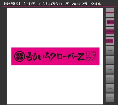 m2012_06_22_c_yubi3