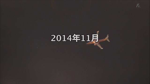 m2014_12_30_a_0377