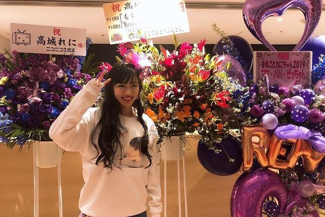 m2019_03_09_takagireni_official04