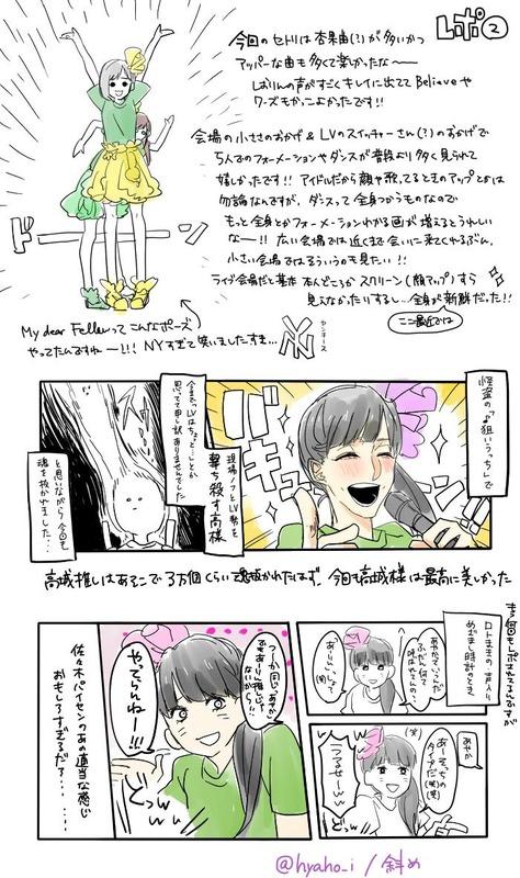 m2014_10_19_a_hyaho_i02