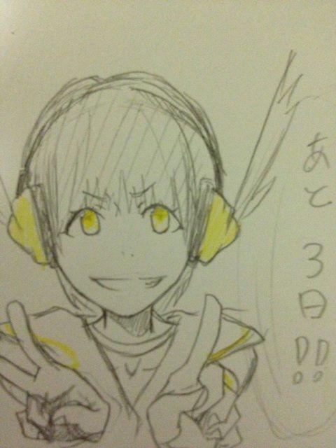 m2012_06_24_a_shika