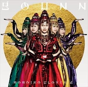 11/6発売 10th New SINGLE「GOUNN」(初回限定盤)(AMAZON限定絵柄トレカ付き)