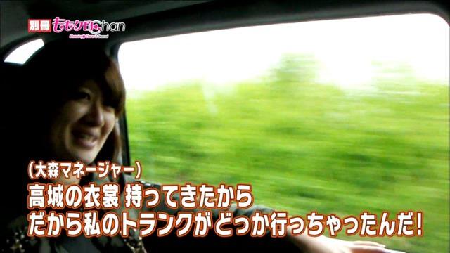 m2013_06_08_a_006