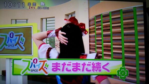 m2014_06_28_d_ate_hoko01