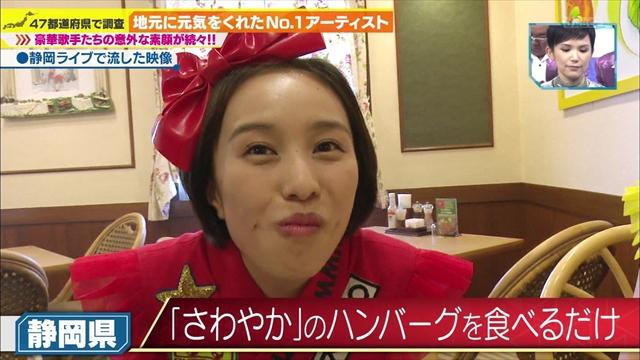 【ももクロ】『Mステにさわやかハンバーグ食べる百田夏菜子キタ━( ^ω^ )━!!』10/19(金)「MUSIC STATION 地元に元気をくれたNo.1アーティスト 百田夏菜子」まとめ