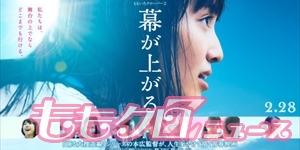 m2015_01_07_e_kmotohiro01_300_150
