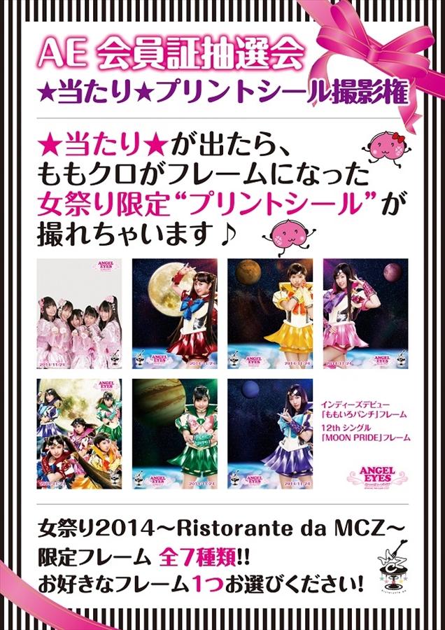m2014_11_20_c_0001