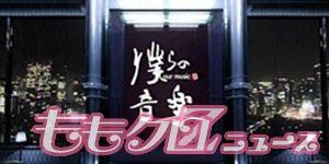 bokura_logo_300_150