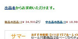 m2012_08_21_c_box1_300150