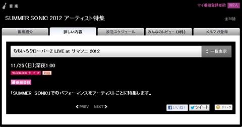 m2012_10_04_a_875_1
