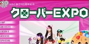 c_nagasaki_300_150