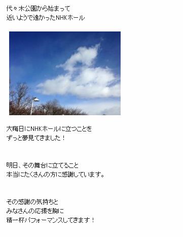 m2012_12_31_a_437_1
