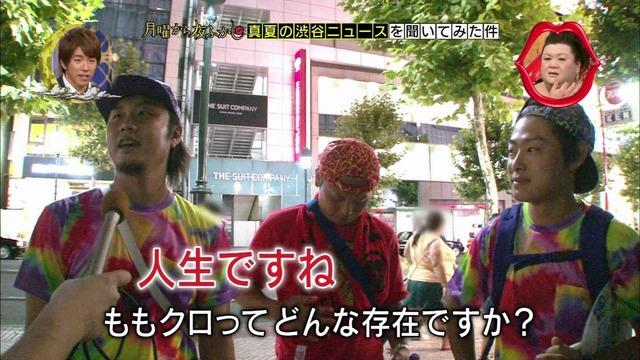 m2015_09_08_a_0002