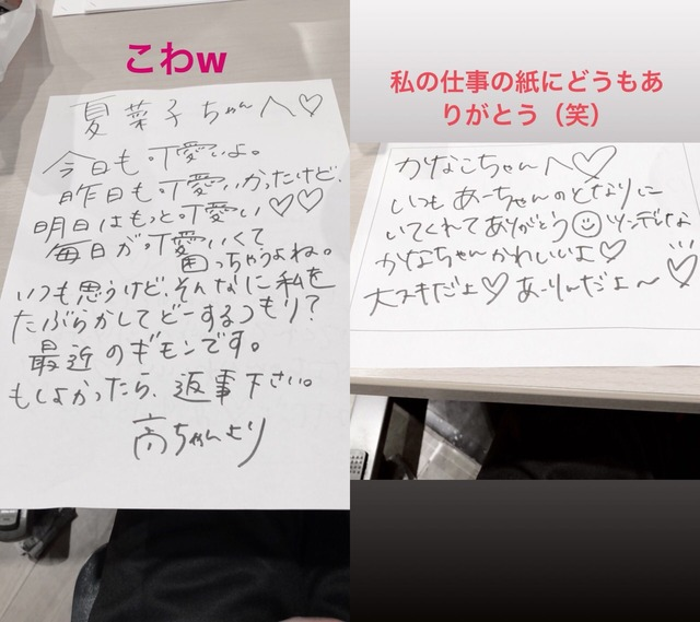 m2018_09_09_e_0002
