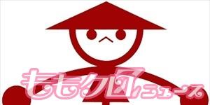 m2014_05_23_a_0001_300_150