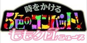 chan_3_compat_300_150