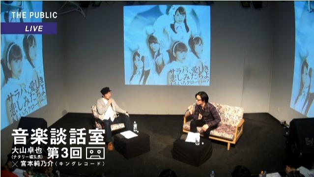 m2013_01_27_b_miyamoto6