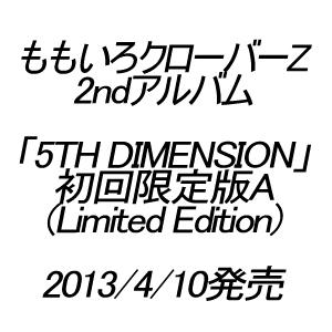 2ndアルバム「5TH DIMENSION」(初回限定盤A)