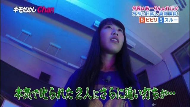 m2013_09_19_b_109