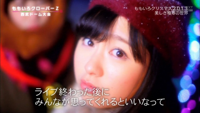 m2014_01_26_e_0018