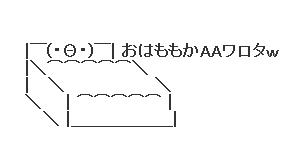 m2015_05_16_a_0002