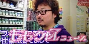 m2014_06_01_a_YOUISHIKAWA01_300_150