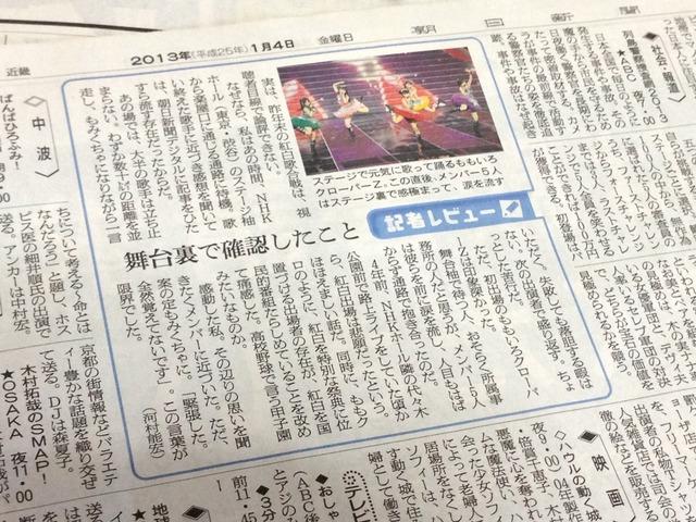 2012_01_004_kiji