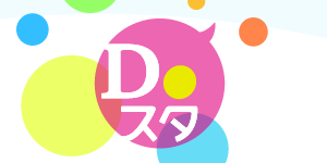 dsta_logo_300_150