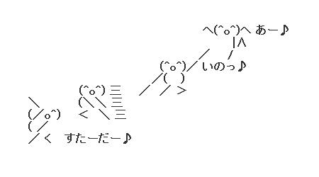m2013_11_29_e_932_1