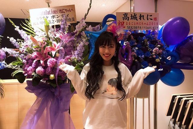 m2019_03_09_takagireni_official03