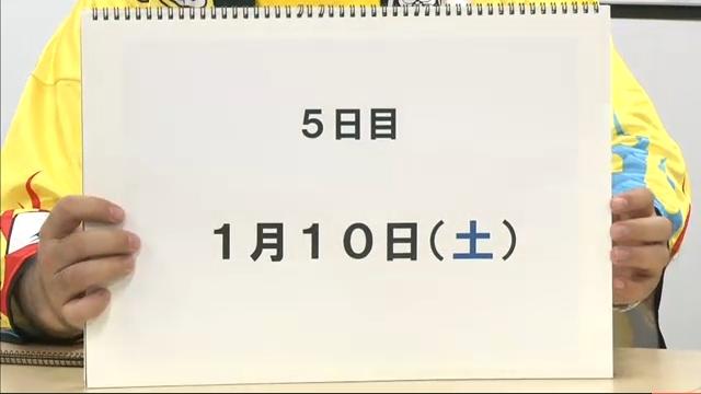 m2014_11_01_a_0053