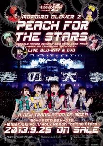 ももクロ春の一大事2013 西武ドーム大会~星を継ぐもも vol.1/vol.2 Peach for the Stars~BDBOX [Blu-ray]