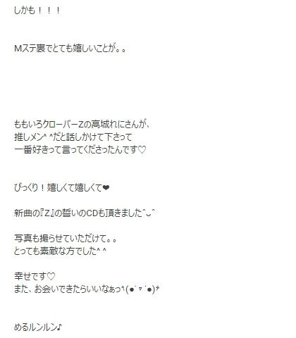 m2015_04_24_c_0002