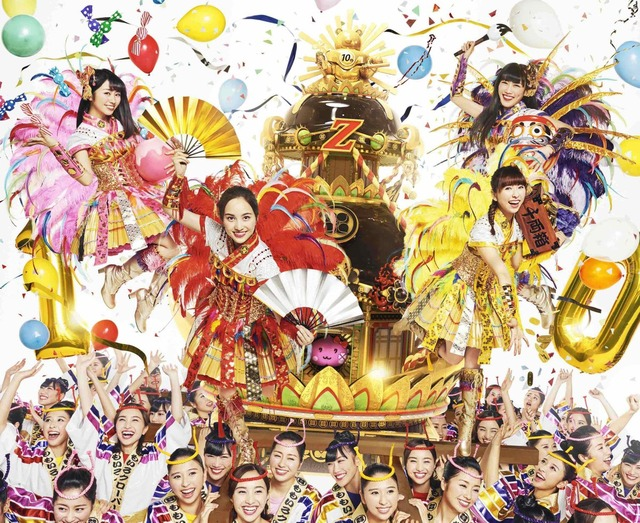 MOMOIRO CLOVER Z BEST ALBUM 「桃も十、番茶も出花」<初回限定 -モノノフパック->