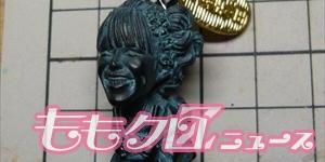 m2014_04_21_d_kiyamahisatake01_300_150