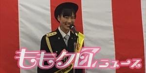 m2014_12_07_yosuke03_300_150