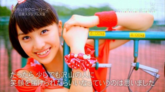 m2013_09_22_a_002