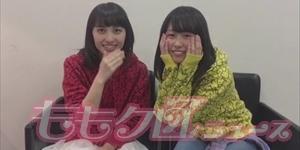 m2016_05_23_c_Love_Ayaka_Haru01_300_150