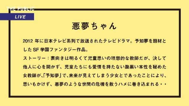m2013_01_27_b_miyamoto4
