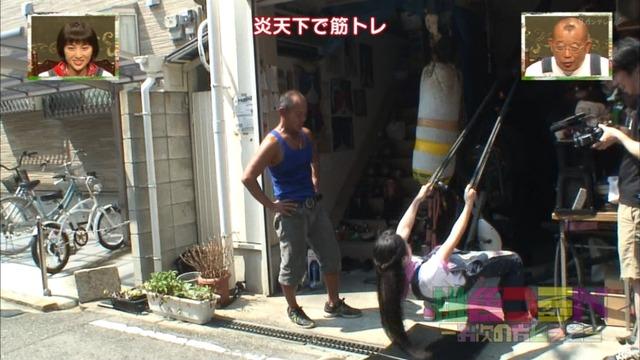 m2015_09_09_a_0027