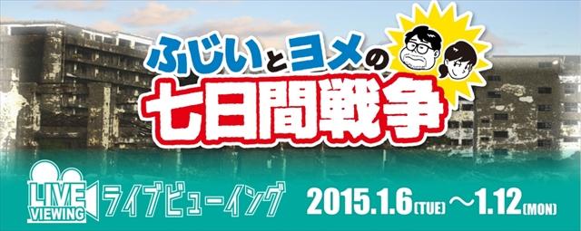 yf2015_logo_lv
