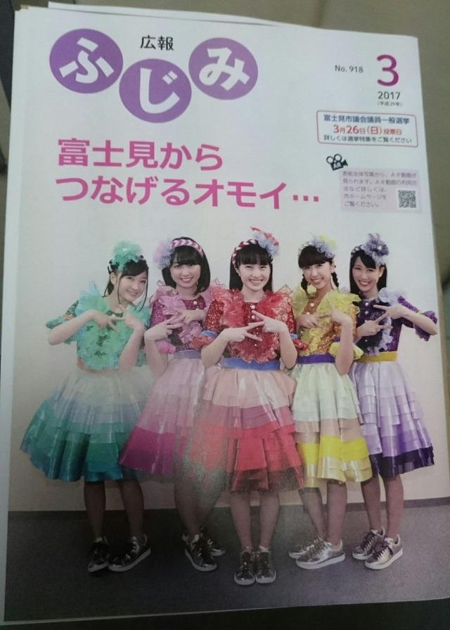 m2017_02_22_a_fujikun091701