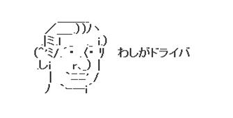 m2013_09_06_a_268_1