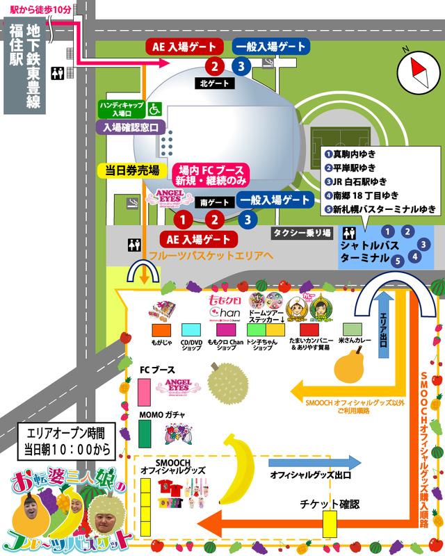 map_sapporo