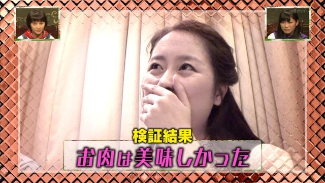 m2015_09_09_a_0045