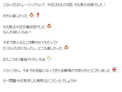 m2012_08_24_b_reni2