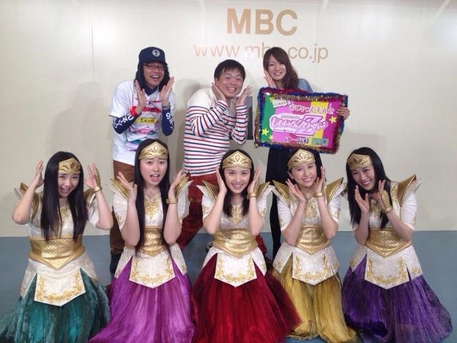 m2014_04_14_a_MBC_tege203