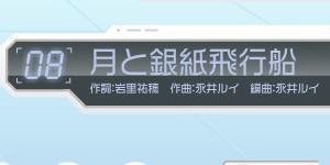 5th_no7_300_150