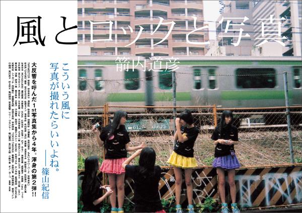 m2014_04_25_e_0001